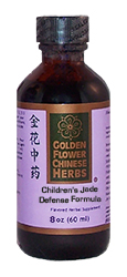 Children's Jade Defense Formula
